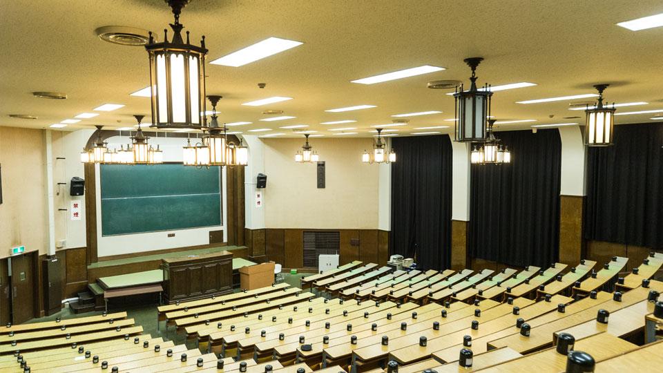 本館-大講義室